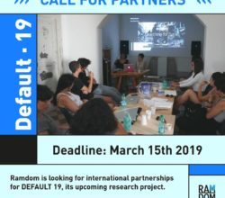 RAMDOM DEFAULT 19 CALL FOR PARTNERS