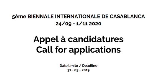 OPEN CALL 5th BIENNALE INTERNATIONALE DE CASABLANCA 2020