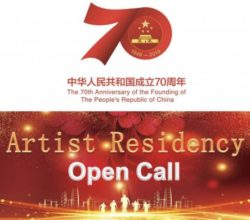 China International Artist Residency Program